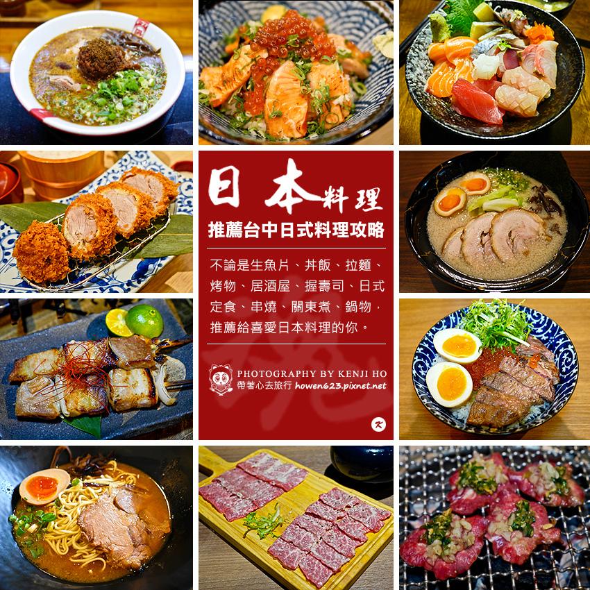 2016-jp.jpg