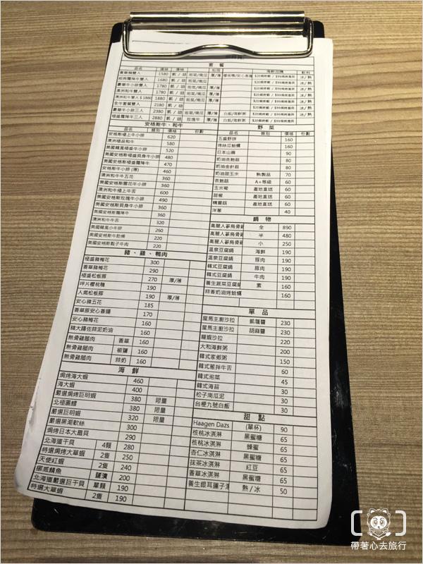 屋馬文心店-37.jpg