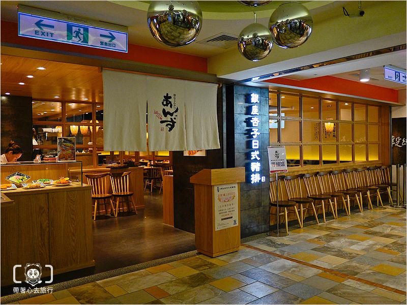 銀座杏子日式豬排-2.jpg