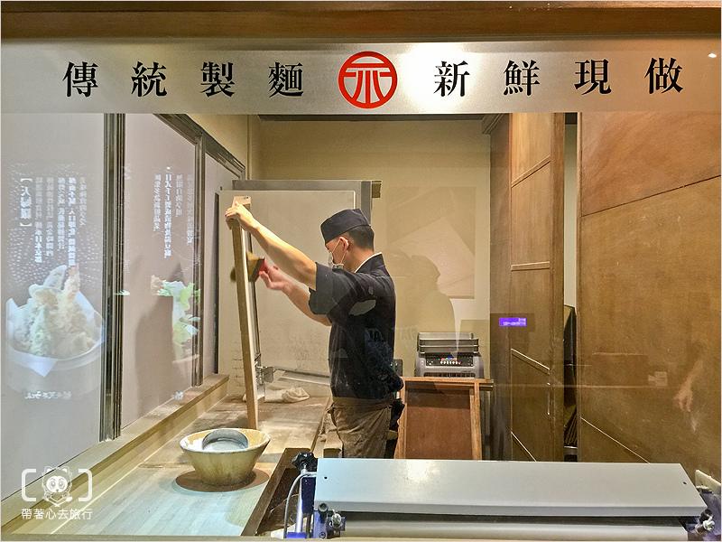 稻禾烏龍麵-4.jpg