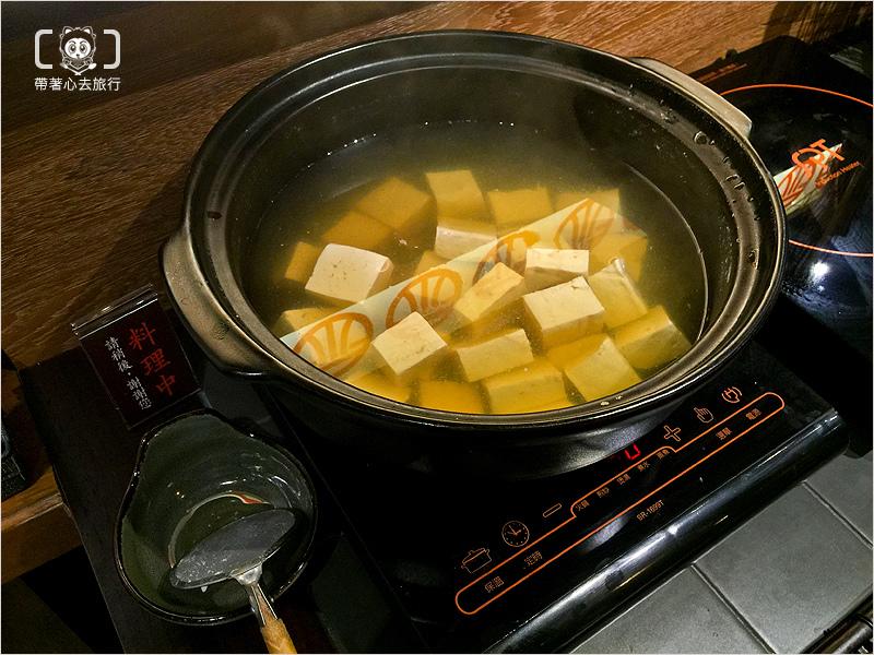 稻禾烏龍麵-9.jpg