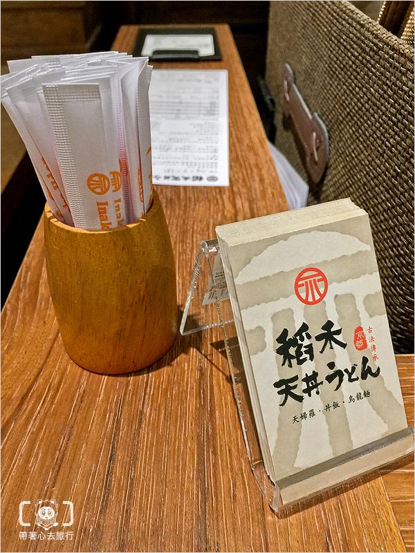 稻禾烏龍麵-32.jpg