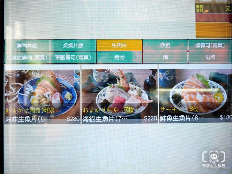 虎丼-10.jpg