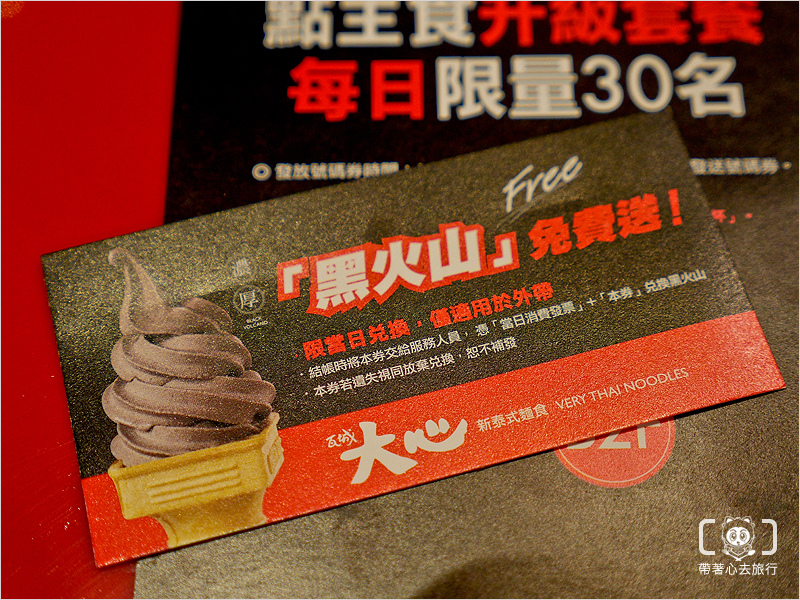 大心中友店-2-3.jpg