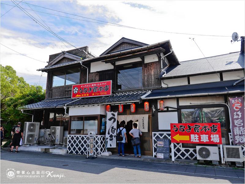 柳川蒸籠鰻魚飯-1.jpg