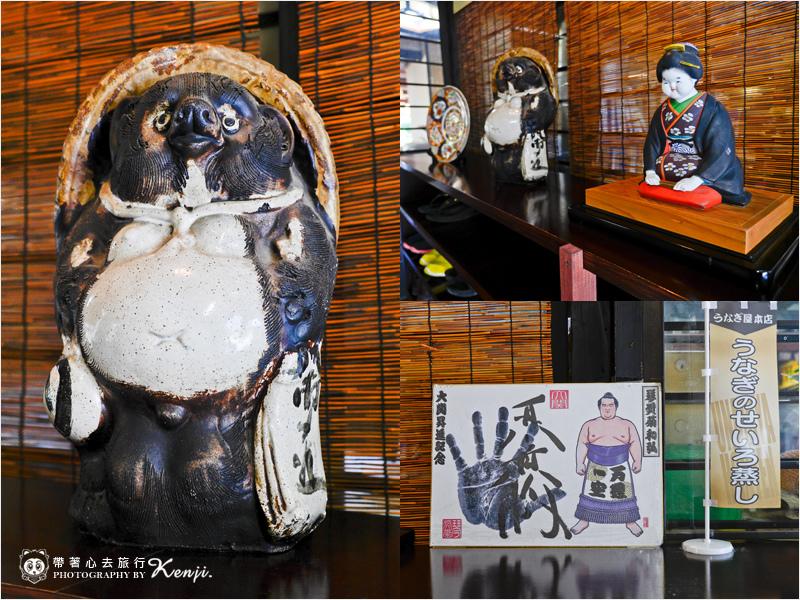柳川蒸籠鰻魚飯-4.jpg