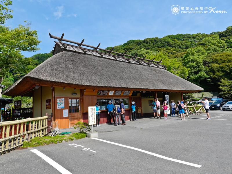 九州大分海地獄-2.jpg