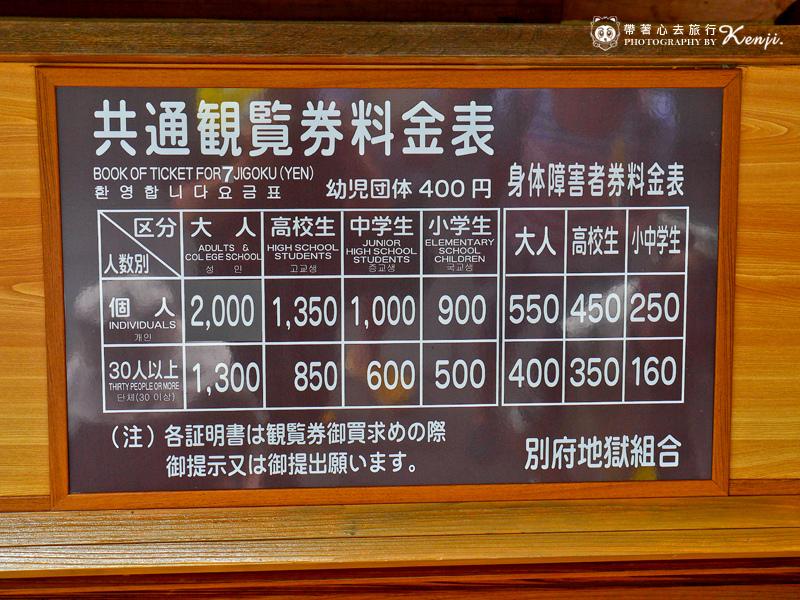九州大分海地獄-4.jpg