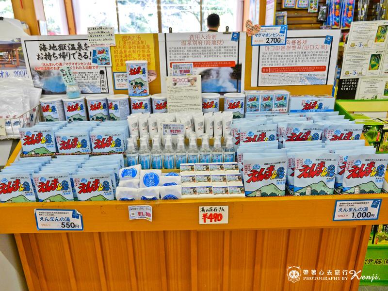 九州大分海地獄-14.jpg