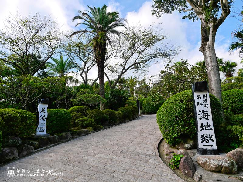 九州大分海地獄-38.jpg