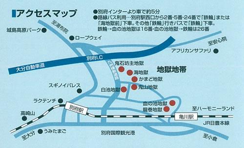 九州大分海地獄-map2.jpg