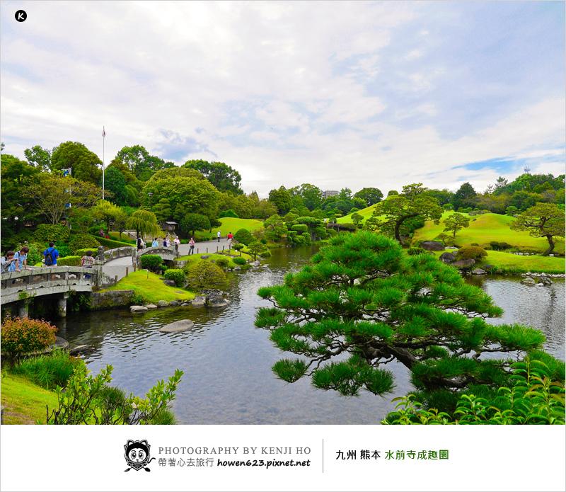 水前寺成趣園-1.jpg