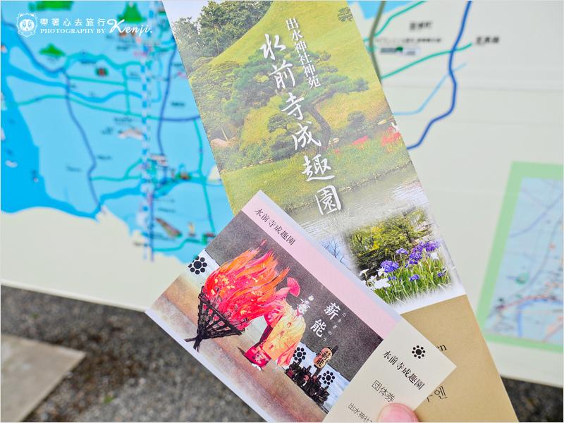 水前寺成趣園-5.jpg
