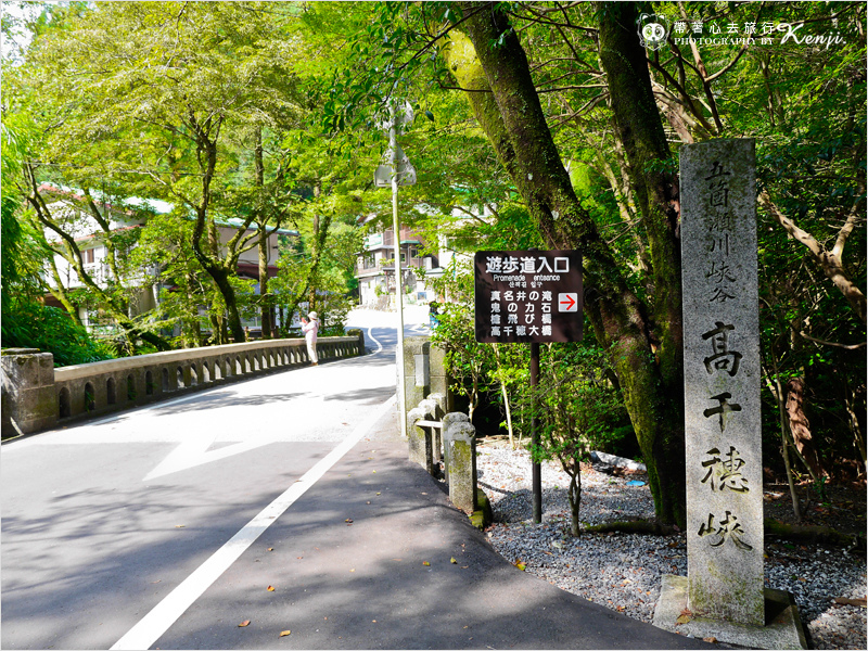 九州-高千穗峽-30.jpg