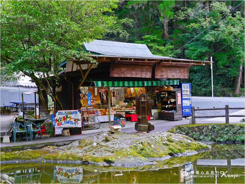 九州-高千穗峽-35.jpg