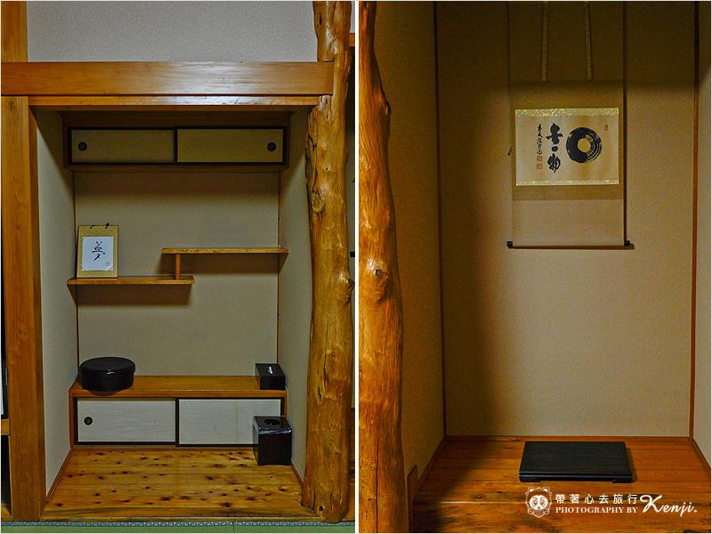 阿蘇-野花宿四季-25.jpg