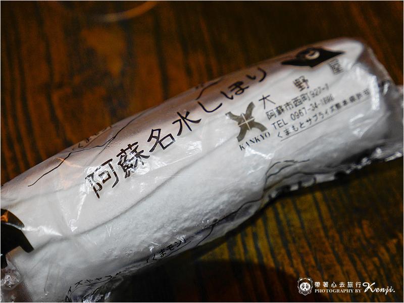 阿蘇-野花宿四季-40.jpg