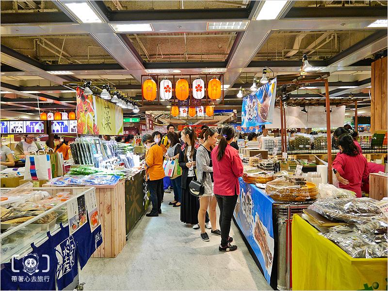 日本美食商品展-3.jpg