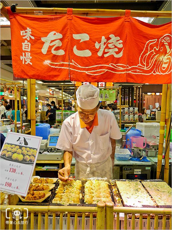 日本美食商品展-8.jpg