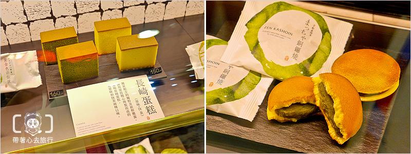 日本美食商品展-14.jpg