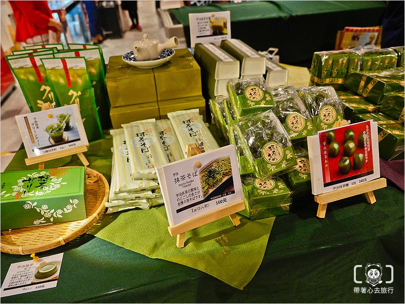 日本美食商品展-20.jpg