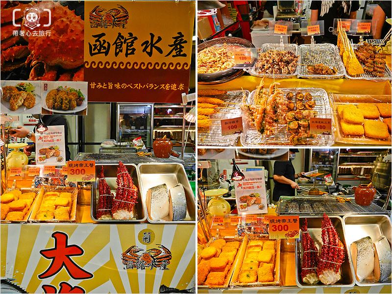 日本美食商品展-26.jpg