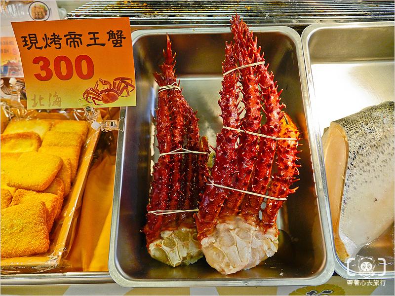 日本美食商品展-27.jpg