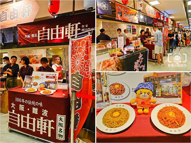 日本美食商品展-28.jpg