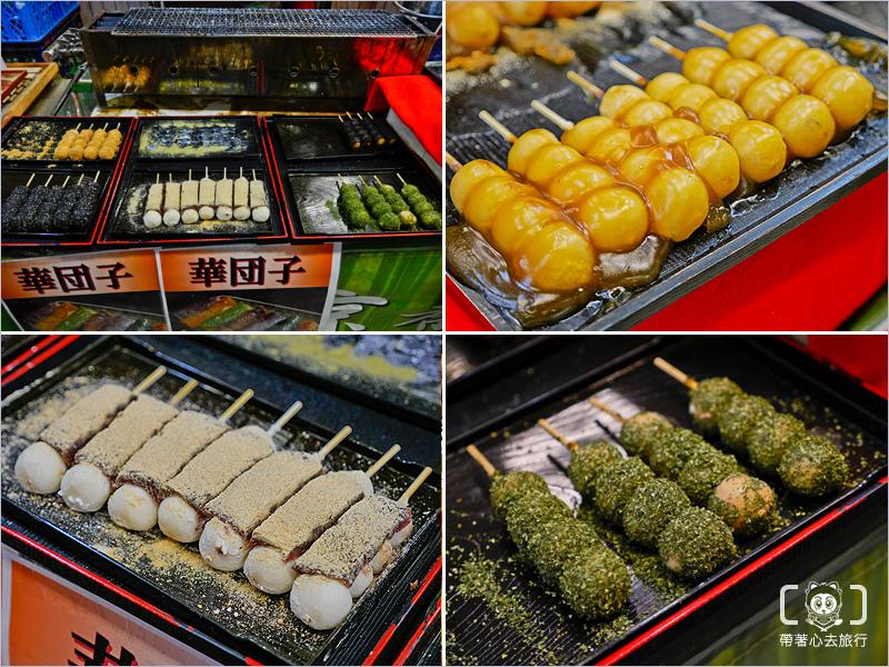 日本美食商品展-30.jpg