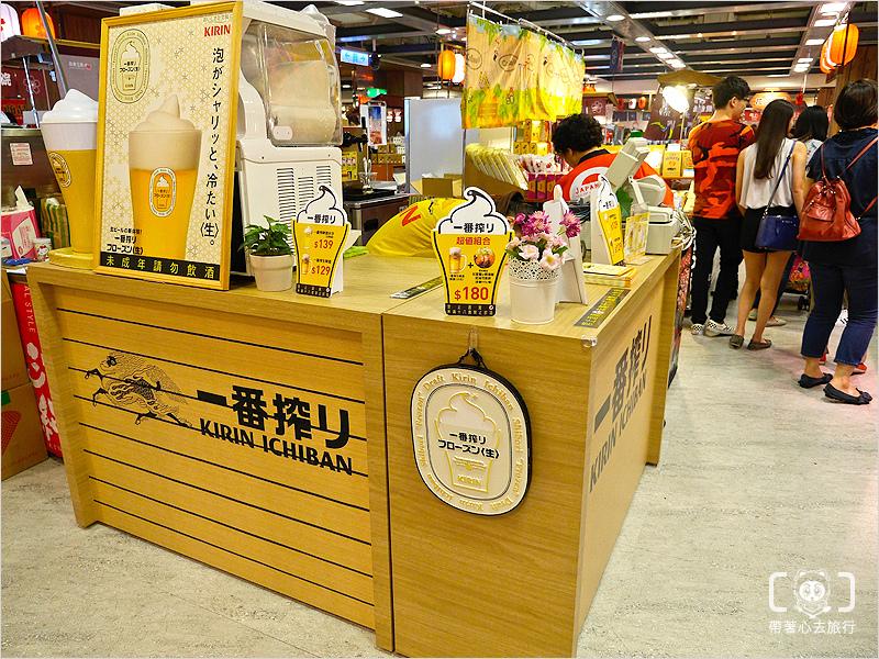 日本美食商品展-33-1.jpg