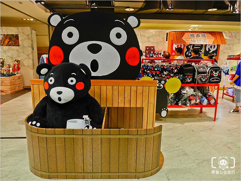 日本美食商品展-36.jpg