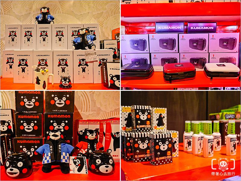 日本美食商品展-39.jpg