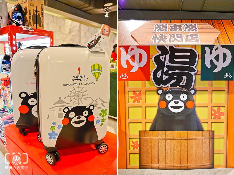 日本美食商品展-41.jpg