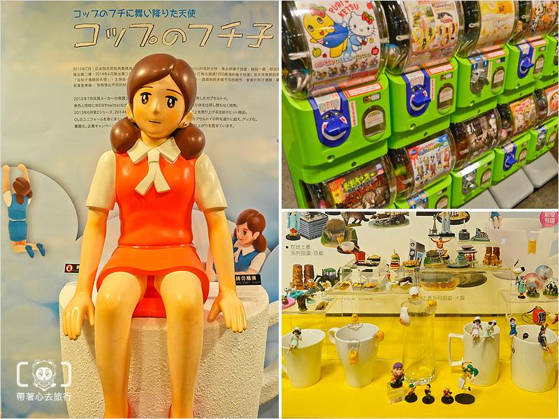日本美食商品展-77.jpg