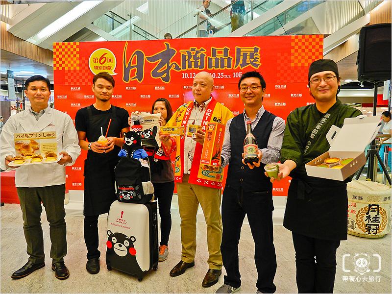 日本美食商品展-81.jpg