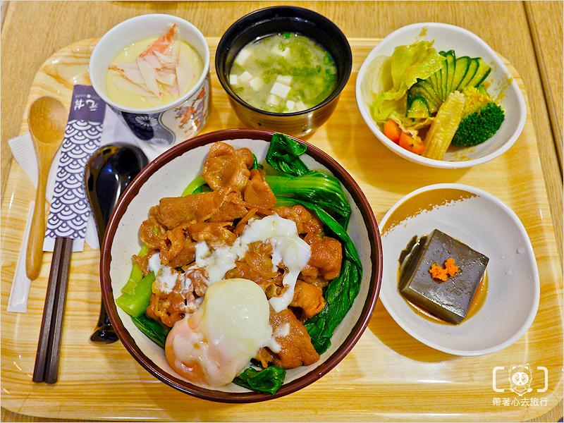 元丼日式丼飯-8.jpg