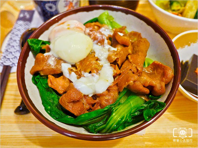 元丼日式丼飯-9.jpg