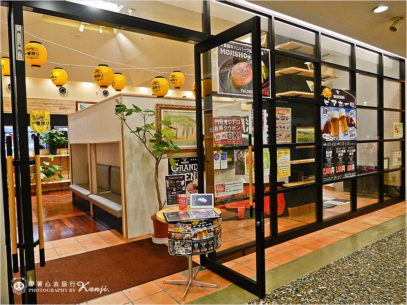 門司港飯店-37.jpg