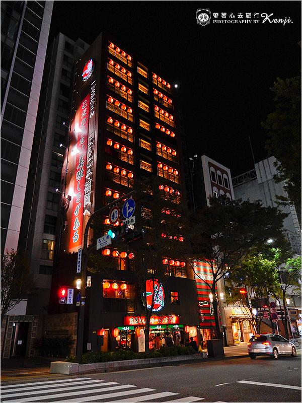 九州一蘭拉麵總店-2.jpg