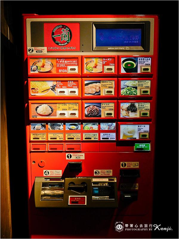 九州一蘭拉麵總店-12.jpg