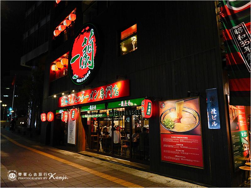 九州一蘭拉麵總店-29.jpg
