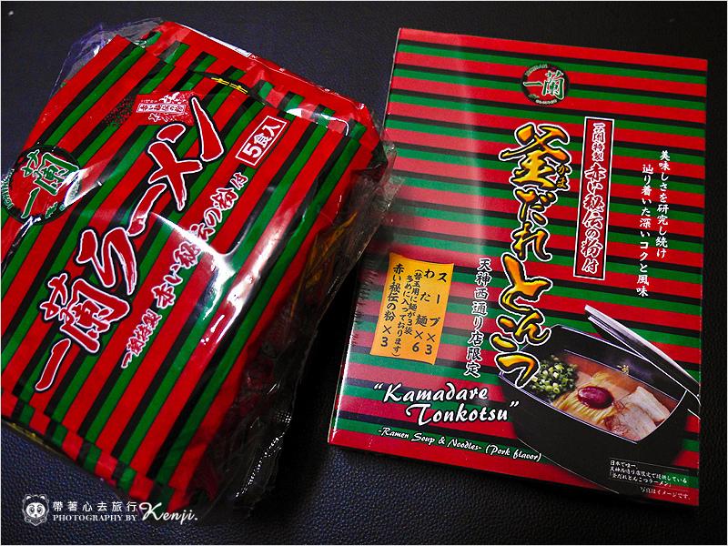 九州一蘭拉麵總店-30.jpg