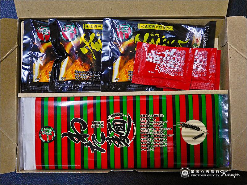 九州一蘭拉麵總店-31.jpg