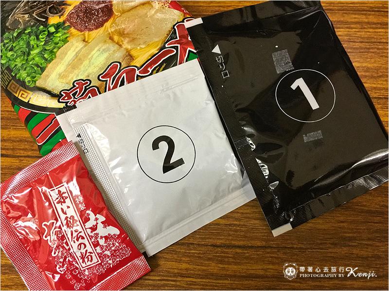 九州一蘭拉麵總店-36.jpg