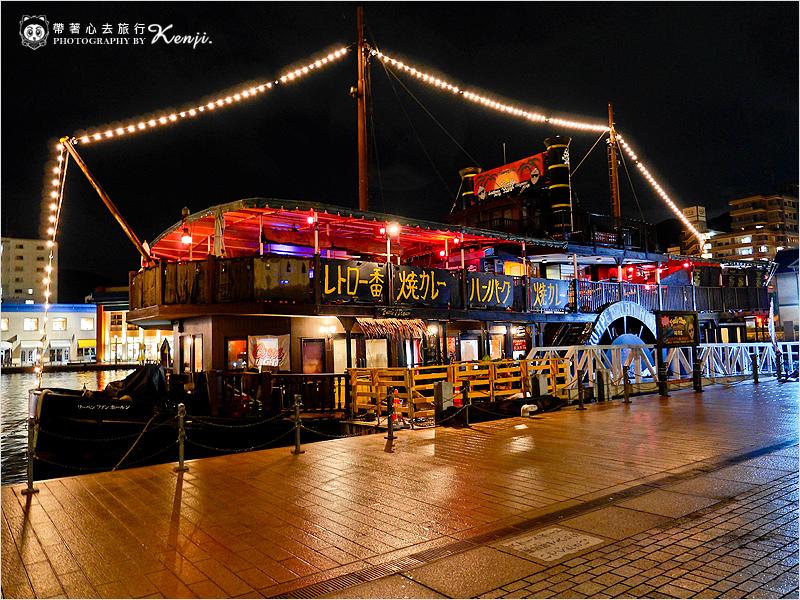 門司港-海賊船燒咖哩-2.jpg