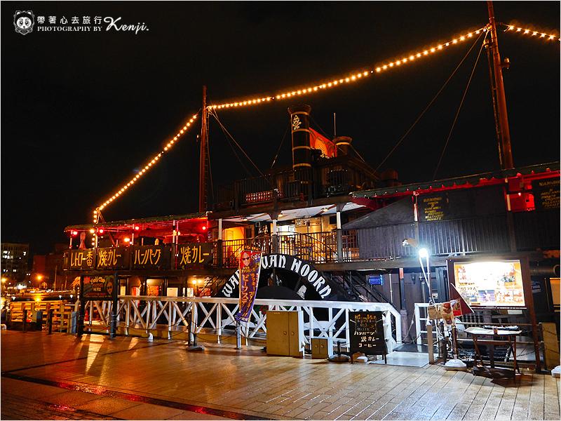 門司港-海賊船燒咖哩-3.jpg