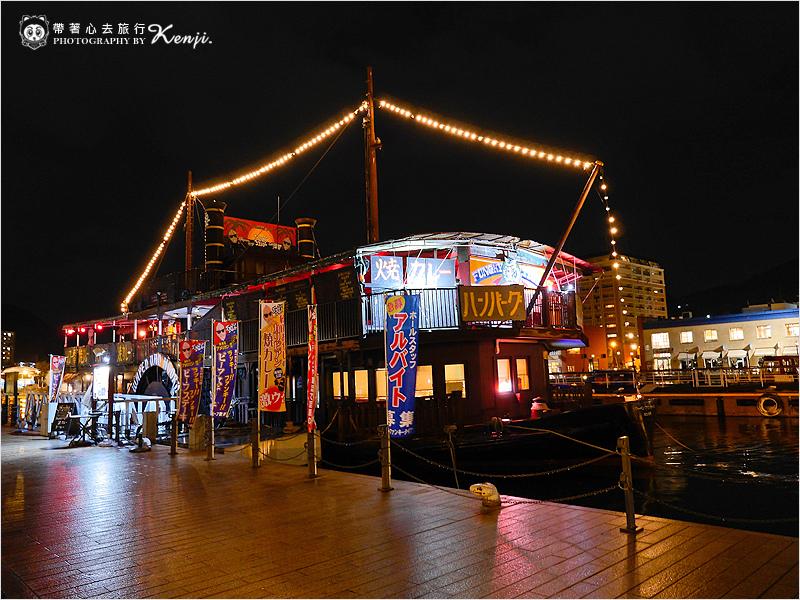 門司港-海賊船燒咖哩-4.jpg