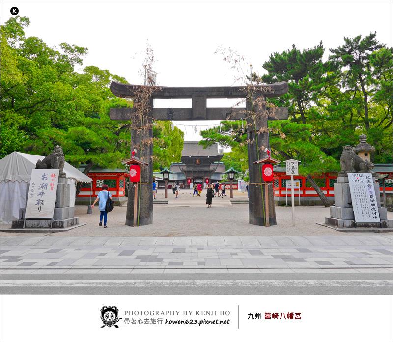 筥崎八幡宮-1.jpg