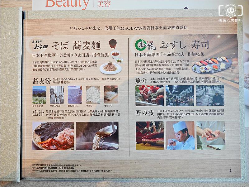 信州王潼-13.jpg