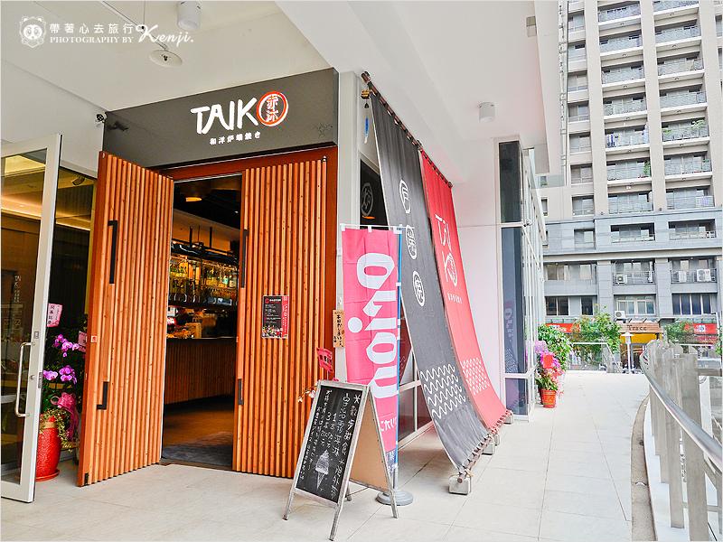 赤沐TAIKO-4.jpg